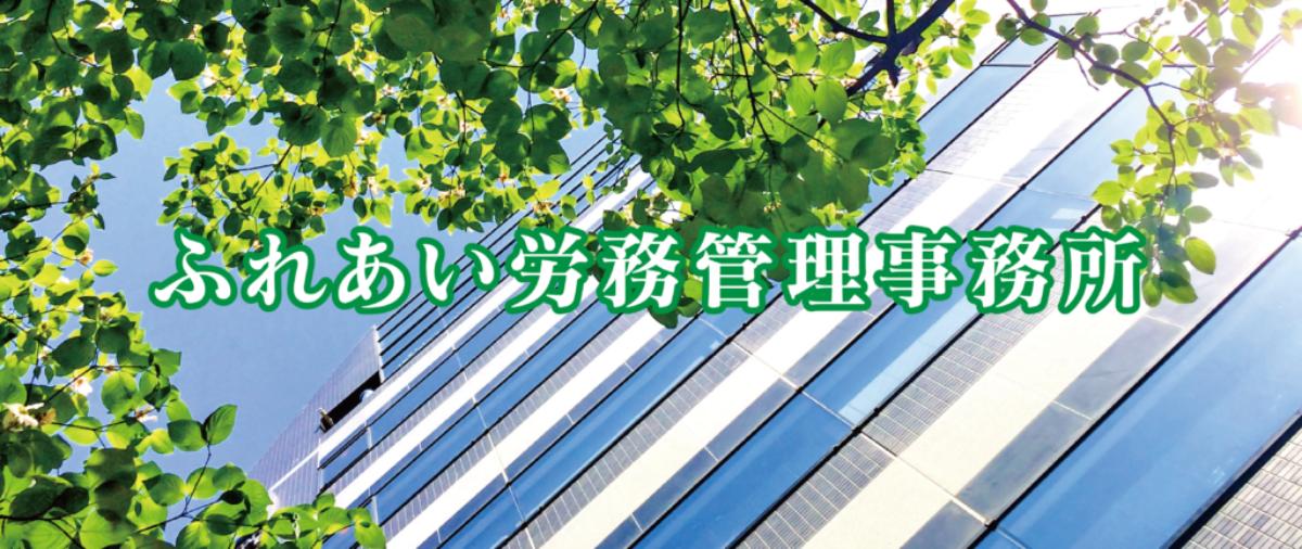 生島スライドショー1-01