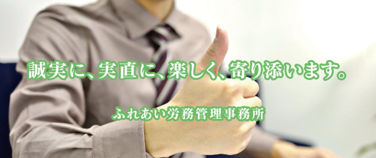 生島スライドショー2-01